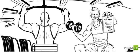 Как устроиться тренером в фитнес-клуб