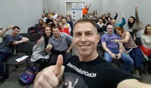 Обучение тренеров у Дмитрия Кононова